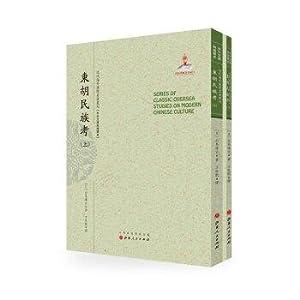 East Hu Ethnic Groups Series Chinese and: RI ] BAI