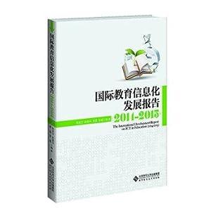International Education Information Development Report (2014-2015)(Chinese Edition): ZHANG JIN BAO ...