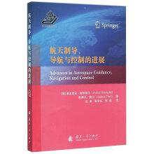 Advances in aerospace guidance. navigation and control(Chinese Edition): DE ] FU LUO LI AN AO LI ...