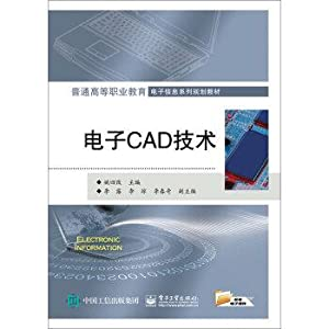 Electronic CAD Technology(Chinese Edition): YAO SI GAI BIAN