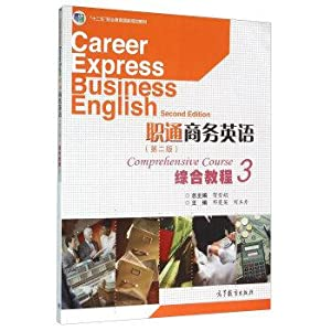 The post-Business English Course (3 Second Edition)(Chinese Edition): DENG MAN YING . LIU YU DAN ...