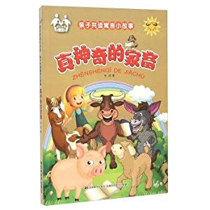 Parent-child reading fable story: true magic of livestock (US painted phonetic)(Chinese Edition): ...