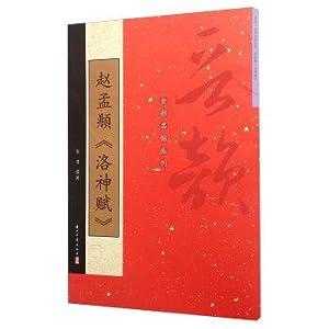 Chao. Goddess(Chinese Edition): XU QING ZHU