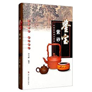 Collection of books about China Kam Po: LENG XUE FENG