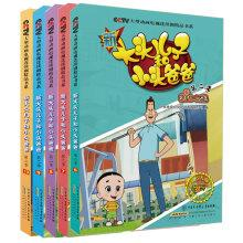 New bulk of the first father and son (Season 6-10) (5 sets)(Chinese Edition): ZHONG YANG DIAN SHI ...