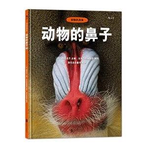 Bodies of animals: animal's nose(Chinese Edition): RI ] ZENG JING GUANG ZI ZHU
