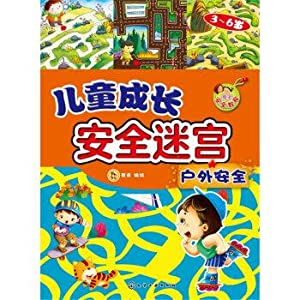 Outdoor Safety(Chinese Edition): HUI ZHU
