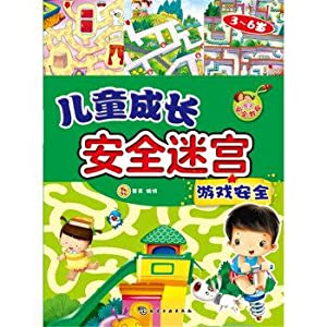 Games security(Chinese Edition): HUI ZHU