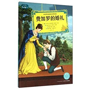 The Marriage of Figaro (CD)(Chinese Edition): AO ] WO