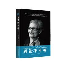 More on Inequality(Chinese Edition): YIN ] A