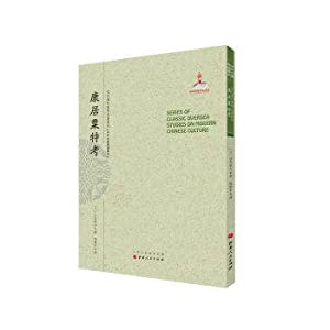 Series Chinese and foreign transportation and Borderland: RI ] BAI