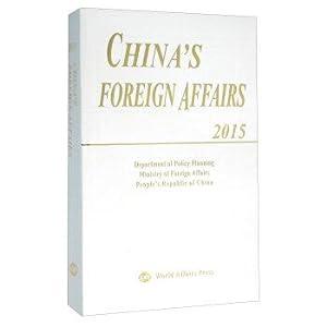Chinese diplomacy (2015 English)(Chinese Edition): SHI JIE ZHI SHI CHU BAN SHE BIAN
