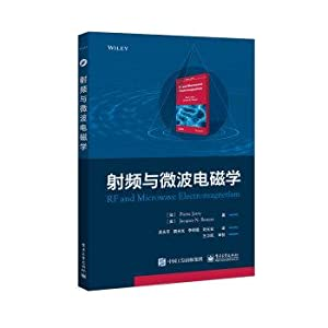 RF and microwave electromagnetic(Chinese Edition): FA ] Pierre