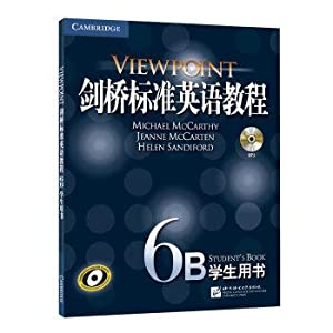 New Oriental Cambridge Standard English Course 6B: Student Book (with CD)(Chinese Edition): Michael...