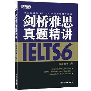 New Oriental Cambridge IELTS Zhenti succinctly 6(Chinese Edition): ZHOU CHENG GANG ZHU