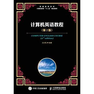 Computer English Tutorial 2nd Edition(Chinese Edition): LV YUN XIANG