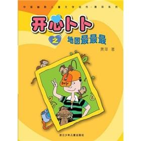 Xiao Ping's Humorous Fiction Series(4 titles)(Chinese Edition): Xiao Ping