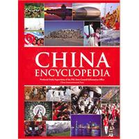 China Dictionary(Chinese Edition): The Editorial Committee