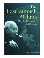 The Last Eunuch of China(Chinese Edition): BEN SHE,YI MING