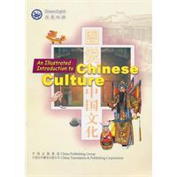 An Illustrated Introduction to Chinese Culture(Chinese Edition): BEN SHE,YI MING