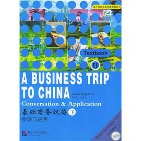 A Business Trip to China - Conversation: Xiaojun Wang, Sun