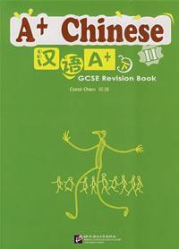 A+ Chinese I(GCSE Revision Book with 1CD: Carol Chen