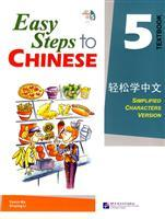 Easy Steps to Chinese vol.5 - Textbook: Yamin Ma, xinying