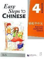 Easy Steps to Chinese vol.4 - Workbook(Chinese: Yamin Ma, Xinying