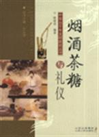 Illustrated 5000-Year History of Chinese Civilization Series (5 Volumes)(Chinese Edition): Bai ...