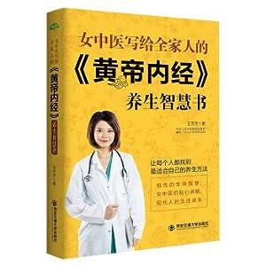 Home life series: female Chinese family to: WANG FANG FANG