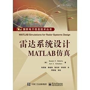 MATLAB simulation of radar system design(Chinese Edition): MEI ] Bassem