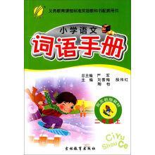 Spring rain 2016 autumn primary school language: LIU XUE MEI