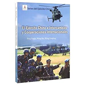 To the world Chinese Army (Spanish version)(Chinese: CAI JIN SONG