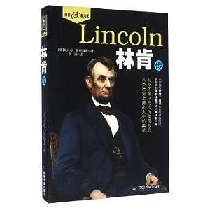 Lincoln(Chinese Edition): DE ] AI MI ER LU DE WEI XI ZHU