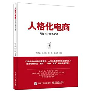 Personality of electricity suppliers: network red and: LIU XIA WEI