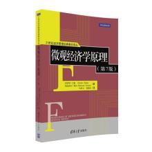 The twenty-first Century classic textbook on economic: MEI ] LUO