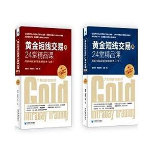Short term trading gold 24 Hall of: WEI QIANG BIN