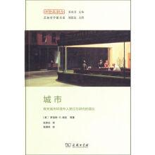 City (experience and Ideas Series)(Chinese Edition): MEI ] LUO