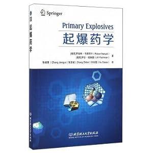 Initiation pharmacy(Chinese Edition): JIE KE ]