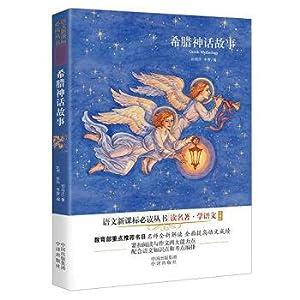 The Greek myth of the Chinese new: Greek . Mythology