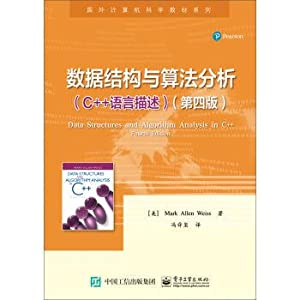 Data structure and algorithm analysis: C++ language description (Fourth Edition)(Chinese Edition): ...