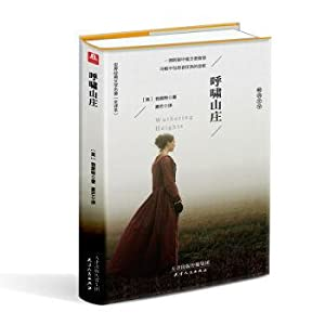 Wuthering heights (hardcover name translation The original: YING ] BO