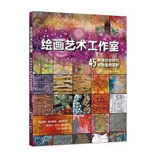 Painting art studio - 45 kinds of: MEI ] DA