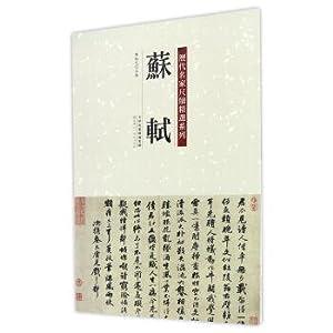 zhi dun