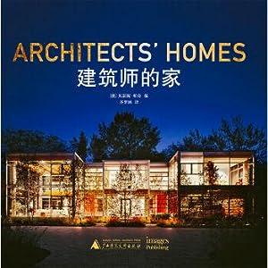 The architect's house(Chinese Edition): BEI SE NI PA QI ZHU
