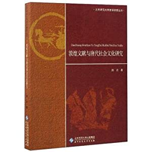 Beijing normal university history to explore series: ZHAO ZHEN ZHU