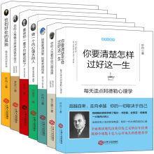 Best-selling dress - master of philosophy wisdom: LIU SU PING