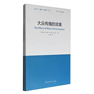 The effect of mass communication(Chinese Edition): MEI ] YUE