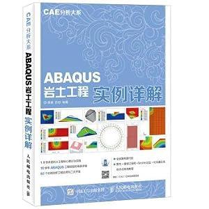 Abaqus - AbeBooks