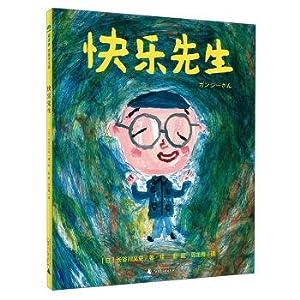 Mr Happy(Chinese Edition): RI ] CHANG GU CHUAN YI SHI ZHU